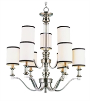 Picture for category Trans Globe 7979 BN Modern meets traditional Chandeliers 29in Brushed Nickel