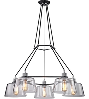 Picture for category Troy F6155 Audiophile Chandeliers Old Siler Polished Aluminum 5-light
