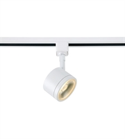 Picture for category Nuvo Lighting TH403 Track Lighting White Signature