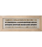 Picture for category Dimond Home 3168-027 Decor Bleached Woodtone Wood Stone MDF Broughton Beach